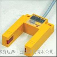 光电检测开关GDJ10-DT1Z/24VDC暗动