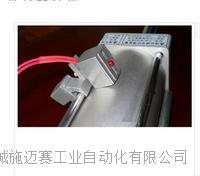 磁感应式接近开关W150-PZJS-LED-3/AC220V/1-5A