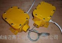 皮带撕裂保护装置HQSL-96B/WHL 撕裂保护开关