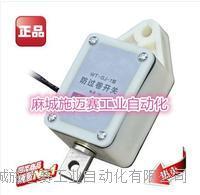 过卷开关YK-GJ/IP54位置控制器 YK-GJ