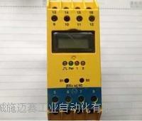 麻城转速监视器DIM1.1/230VAC质保一年 DIM1.1