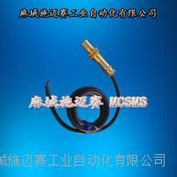 位移传感器GUC30-100KGE-27磁性开关 CJK22-10PP-24V