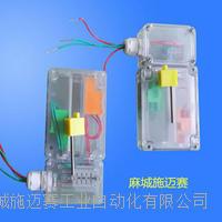 阀位反馈装置GEMU-FW-1201-50SP安装调试方便快捷 GEMU-FW-1230-25SP