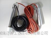 倾斜传感器TILT SWITCH可订制200℃ SBNQX-LP/1008
