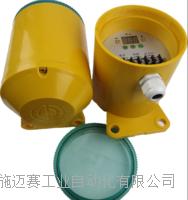 速度测量仪表XTD-DF-D外壳防水