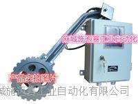速度监控装置DFH-K860HL安装使用