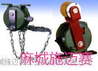 料流控制器SMKH-DK/B 料流检测开关