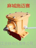 洛阳煤矿/输煤用皮带撕裂传感装置HQCL-2010TPK
