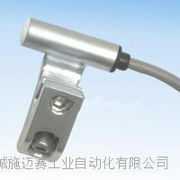 磁控开关CK-CD;AC220V/DC24V