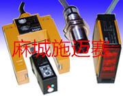 光电开关HJS18-G32DK DC24V
