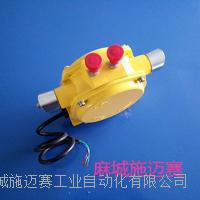 皮带拉绳控制器JSB/KLS-2、JSB/KLS-II