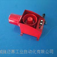 声光报警器KJ-220V-NJ65电压220V耐腐蚀 BBJ-220R/220VAC