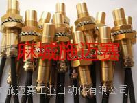 矿用位置传感器GUC30-100