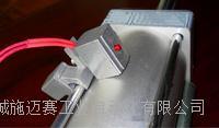 磁感应式接近开关HQJR-05CM-01KH性能稳定