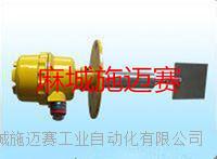 旋转式堵煤开关SBNZX-150A