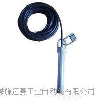 倾斜开关LWS-K30015/L坚固、抗腐蚀、安装简便