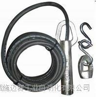 煤流传感器HQLL-996GKH-C/KSC