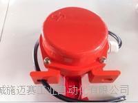 拉线开关DLX-HF/2CT/10-250VAC/DC/10A