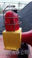 声光报警器T220-B/220VAC语音可选择