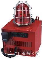 声光报警器SAT8-2ZSRQYL2M耐腐蚀性好