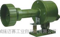 带式输送机配件皮带打滑装置DLK-W22300B/GT