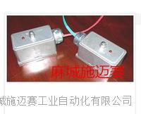 位置控制开关FJK-G6Z2-110NH-LED-SHT带记忆功能