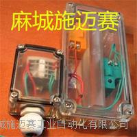 位置控制开关FJK-G6Z2-110NH-LED-SHT耐腐蚀