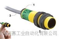 光电传感器DR-20N-8M运用广泛
