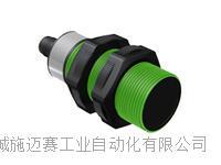 宜科 漫反射光电传感器SH229-D100DPK/DC24V常开