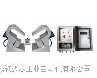 带式输送机用断带保护装置\ZDB-500/100 ZDB-450/120