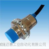 接近开关IM30-OPY-F010C/HE10-30VDC(带指示灯) L-51-XLMP-5
