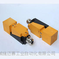 磁感应式接近开关FJK-TL-PZBC-LED