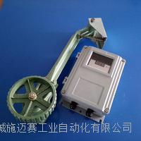 双轮接触式打滑检测装置S200-E120-90 DH-II