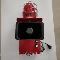 声光报警器GR-150/G能抵御盐雾腐蚀 XTD-FZ-C 220VAC