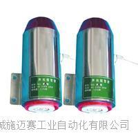 声、光报警器NS-4/220VAC信号扬声器型