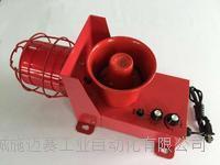 声光报警器智能型XDT-GY-111Y?220VAC HRB600A/220V