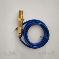 磁接近开关CJK-2Z磁感应1 CJK-5Z-K