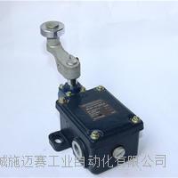 云顶娱乐4008com官网HQSL-GS770/IP65精度高 TA064-12Y/500V15A