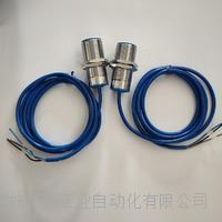矿用本安型位置传感器GUD8(611)