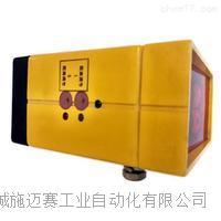 红外防撞仪/QF-10ML/电源AC220V功能说明 LH60-D80-L1