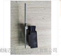 短吹限位开关Z4V50H336-11Z-M20 位置控制器
