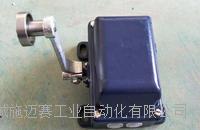 限位开关TA064-12Y-2512-2通用性强