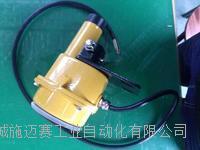 打滑开关QZ-EBBC-900(24V)速度可任意调节 HDKZ-05T