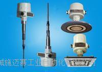 射频导纳料位开关RFP72ASTN426ASMNI带有探头 ML10A-900