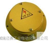 溜槽堵塞检测器HQDM-GK/AC220V大圆盘形 KS-SDJ-20G/380V