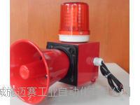 声光报警器CST60-DC24V带扬声器 DB-SGBL/10-20