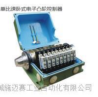 电子凸轮控制器KDT-06J-K-D?1:5 BQX-5T