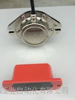 防爆磁性接近开关KSJ-100记忆式