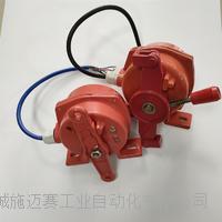 拉线开关TMS-KLTN23-II电压220VAC? JJK2