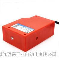 光电开关DQ-GD01T可物位检测